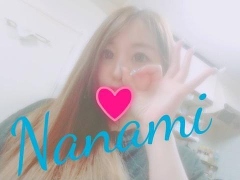 「ありがとう☆」09/28(09/28) 16:56   ☆ダレトデモ寝る美☆の写メ・風俗動画