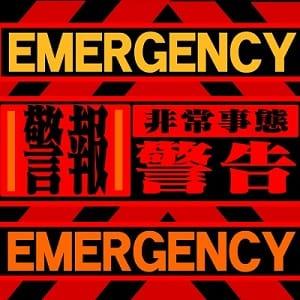 「※前回好評でしたタイムセール※」09/28(09/28) 20:56 | 大型割引実施中!!の写メ・風俗動画