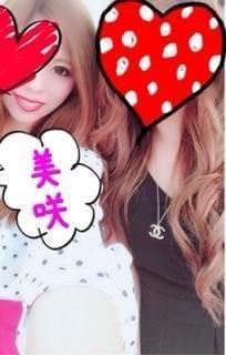 「ルン(^^♪」09/29(09/29) 00:07 | ミサキの写メ・風俗動画