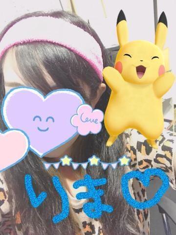 「桜とハンバーグ」09/29(09/29) 12:47 | 莉麻(りま)の写メ・風俗動画