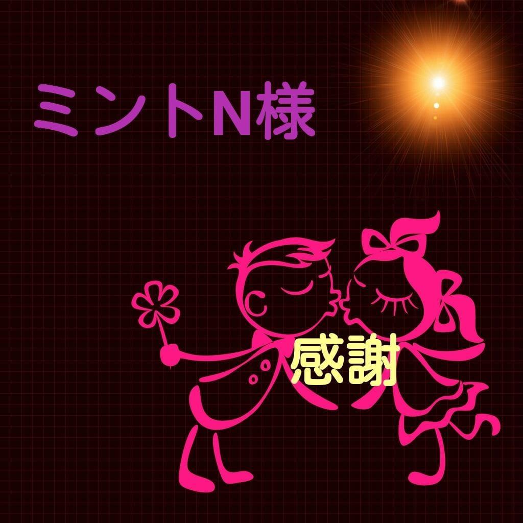 「心より…お礼♪」09/29(09/29) 13:58 | 本城美雪の写メ・風俗動画