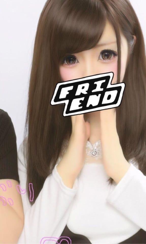 「休日Style」09/29(09/29) 23:47 | アクアの写メ・風俗動画