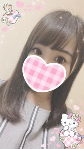 「?おれい?」09/30(09/30) 01:18 | えりの写メ・風俗動画