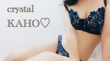 「お礼です」09/30(09/30) 14:14 | かほの写メ・風俗動画