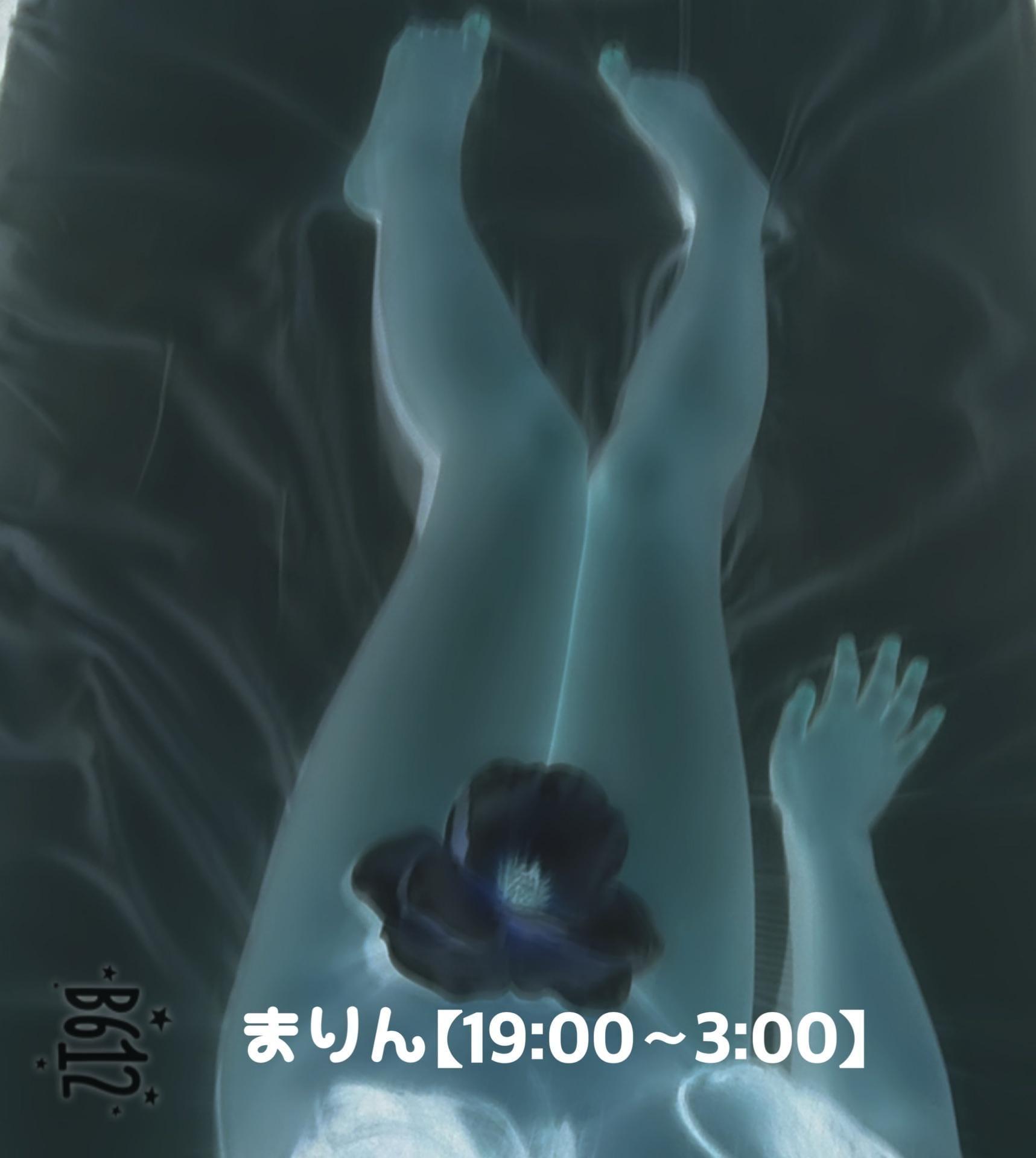 「【まりん】からのアドバイス」09/30(09/30) 16:09 | まりんの写メ・風俗動画