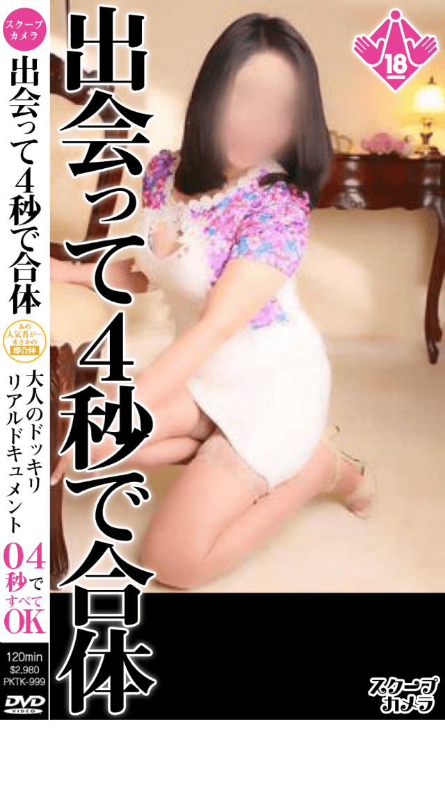 「☆S駅  O様ありがとうこざいました☆」09/30(09/30) 16:56 | じゅんこの写メ・風俗動画