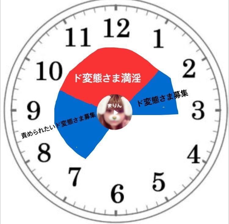 「本日【まりん】出勤します」09/30(09/30) 19:24 | まりんの写メ・風俗動画