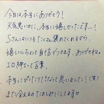 「五反田の本指Sさんへ」10/01(10/01) 09:51 | こころの写メ・風俗動画
