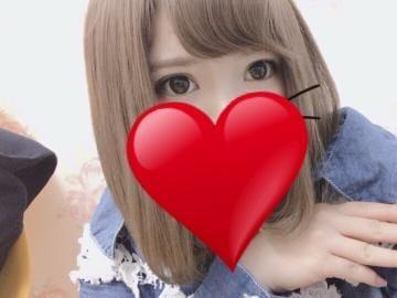 「こんにちわっ」10/01(10/01) 12:32   めぐの写メ・風俗動画