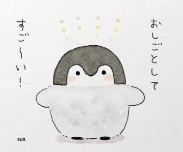 「月曜日」10/01(10/01) 17:14 | うみの写メ・風俗動画