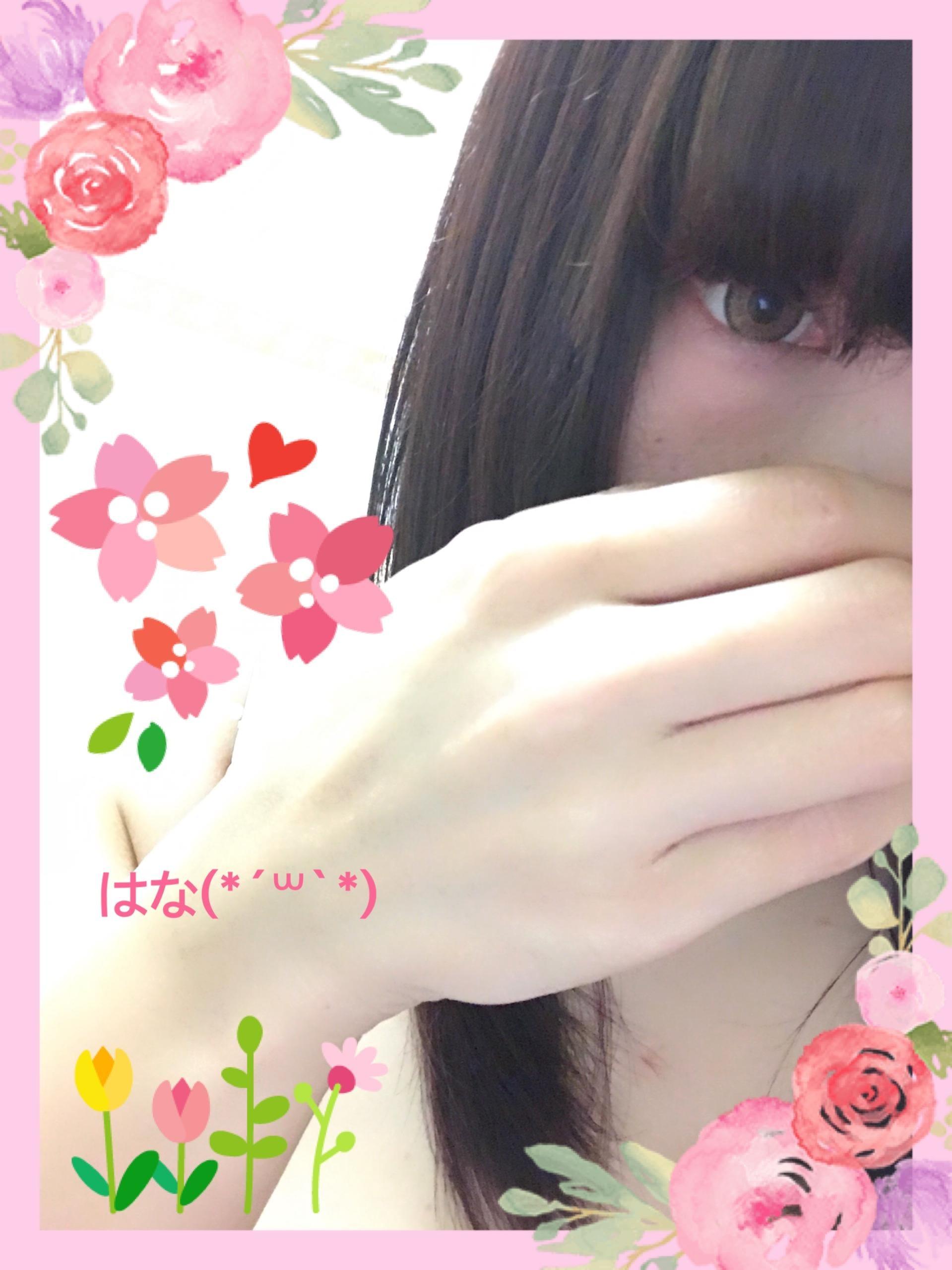 「こんにちは」10/01(10/01) 18:10 | はなの写メ・風俗動画