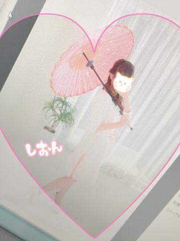 「まよ」10/02(10/02) 01:31   しおんの写メ・風俗動画