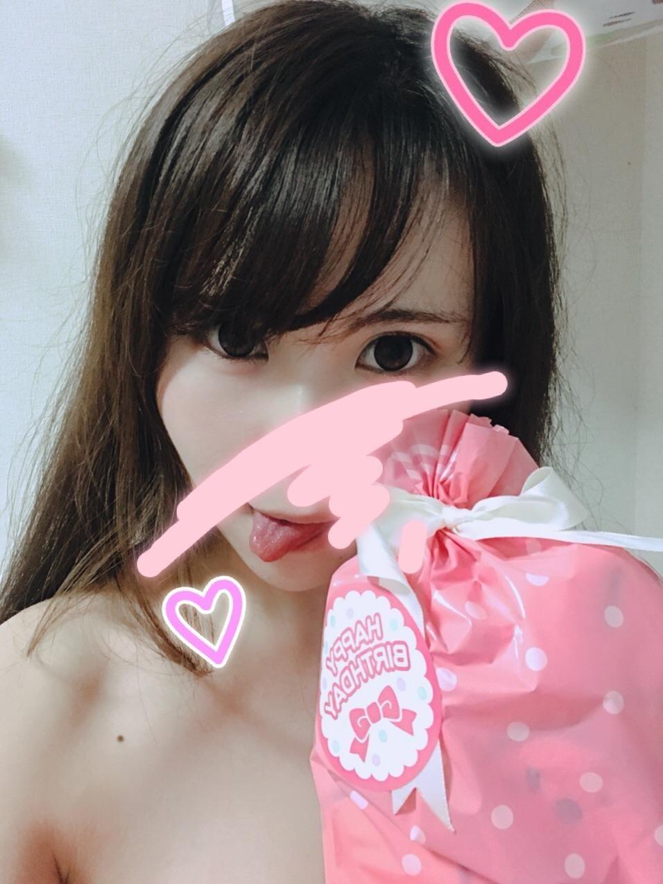 「fromしんちゃん」10/02(10/02) 02:16 | しぐれの写メ・風俗動画