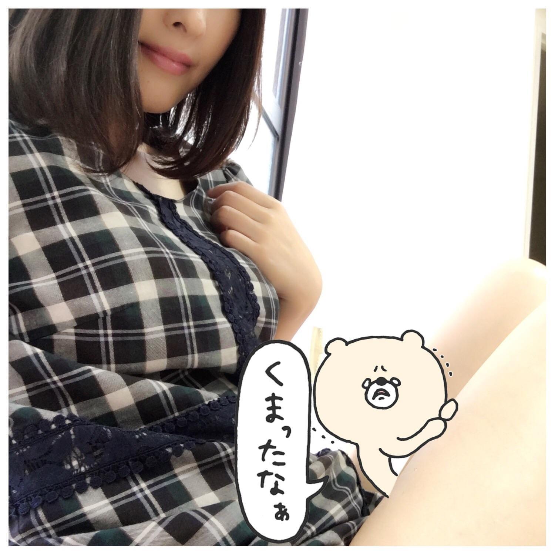 「秋なので」10/02(10/02) 10:44   竹内涼子の写メ・風俗動画
