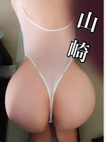 「ムチムチだけど…」10/02(10/02) 14:58 | 山崎の写メ・風俗動画