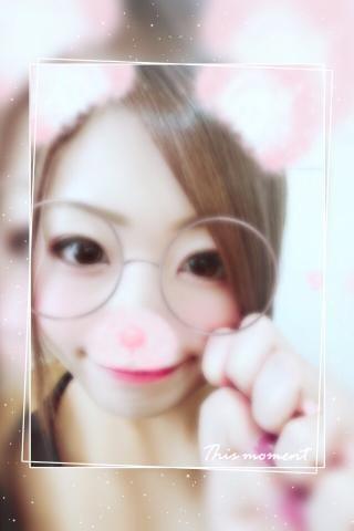 「ロゼのお兄さん♡お礼」10/02(10/02) 16:55   ゆりあの写メ・風俗動画
