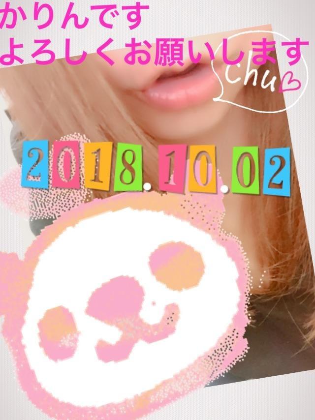 「どーも」10/02(10/02) 17:01   かりんの写メ・風俗動画