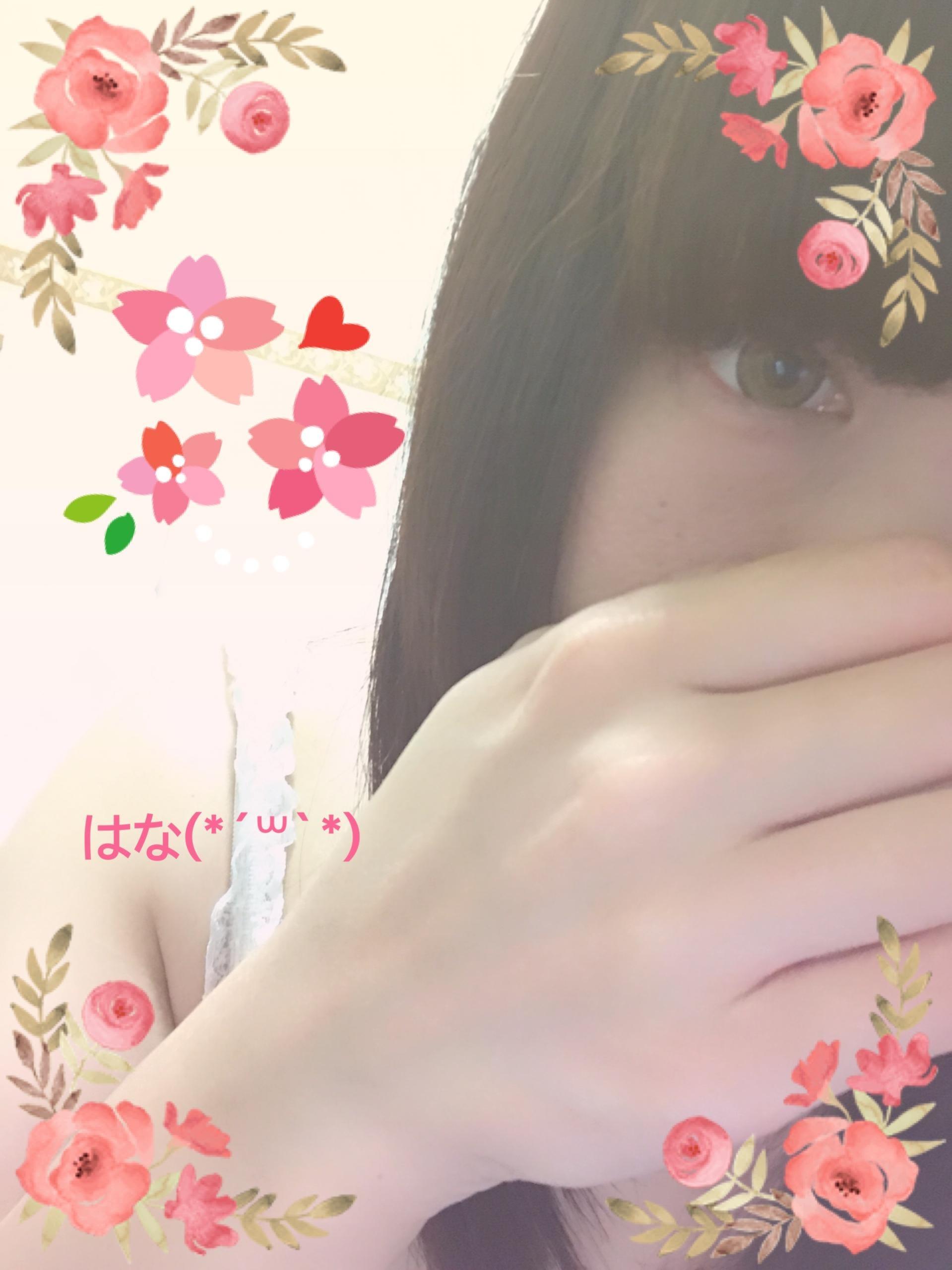 「今回の出勤の最終日」10/02(10/02) 18:18 | はなの写メ・風俗動画