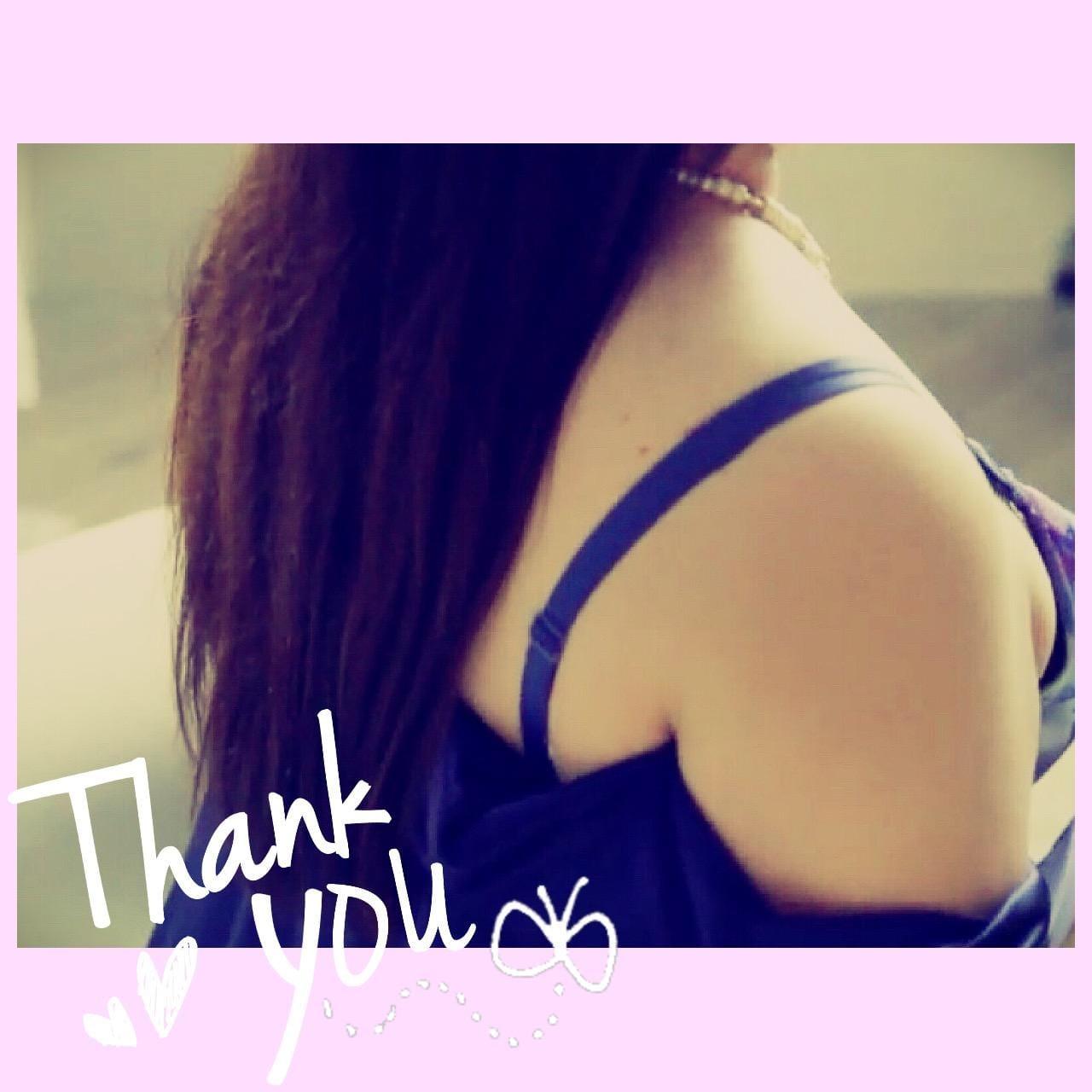 「お礼」10/02(10/02) 23:52 | 田端 よしえの写メ・風俗動画