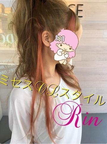 「モデル。」10/03(10/03) 06:25 | りん の写メ・風俗動画
