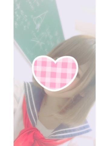 「出勤しました〜!」10/03(10/03) 11:04 | ももかの写メ・風俗動画