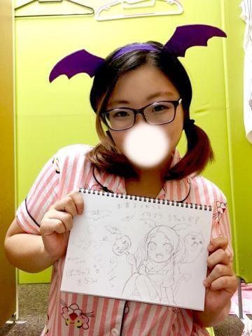「出勤してます!」10/03(10/03) 12:00 | ゆめの写メ・風俗動画