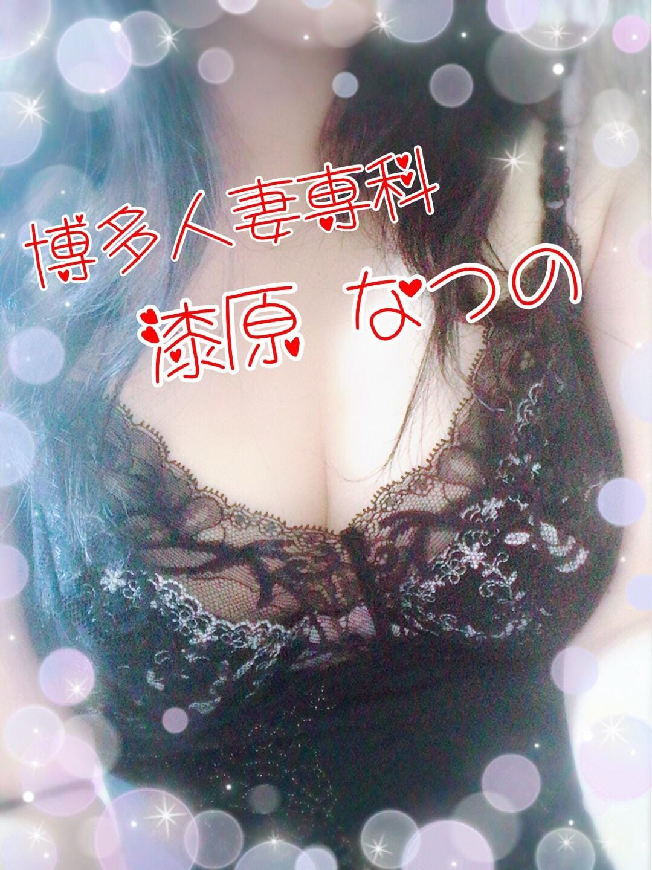 「模様替え」10/03(10/03) 12:33 | 漆原 なつのの写メ・風俗動画