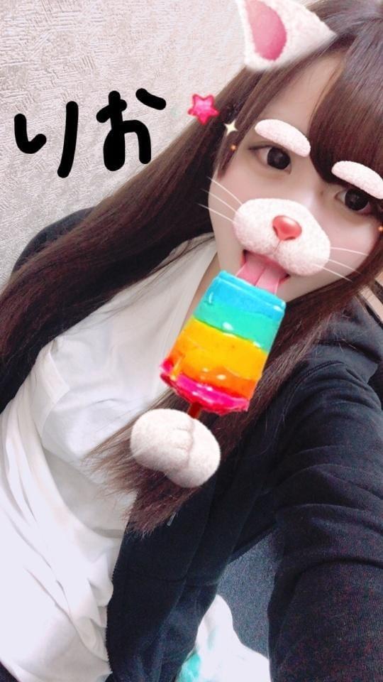 「少しだけ」10/04(10/04) 21:28   りおの写メ・風俗動画