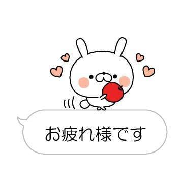 「こんにちわ」10/05(10/05) 16:06 | るいの写メ・風俗動画