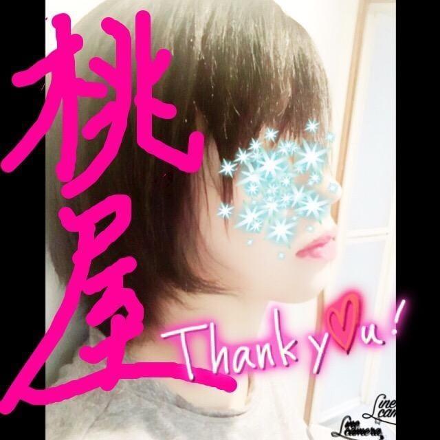 「‥の続き」10/05(10/05) 17:24   みすず癒しの巫女の写メ・風俗動画