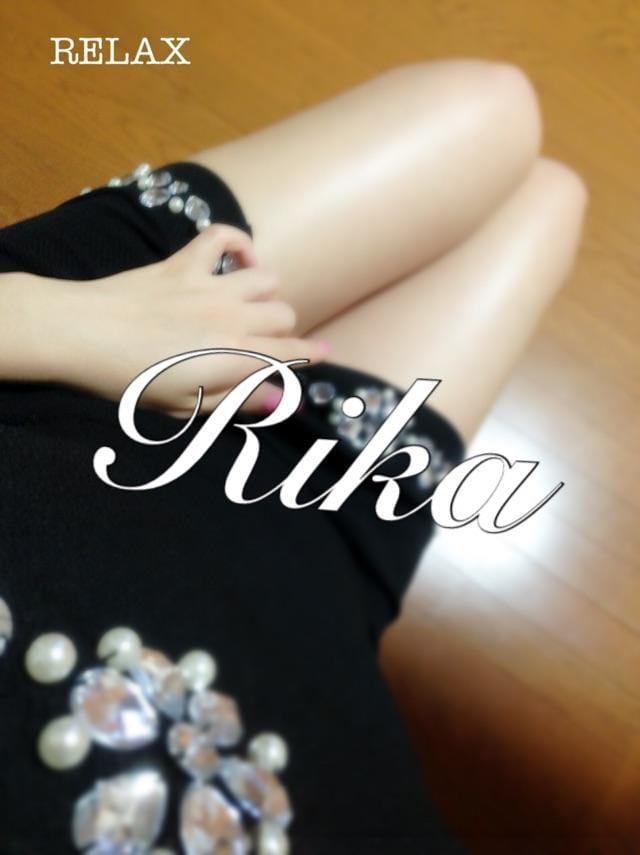 「見つめられると…?」10/05(10/05) 17:31 | りか(Rika)の写メ・風俗動画