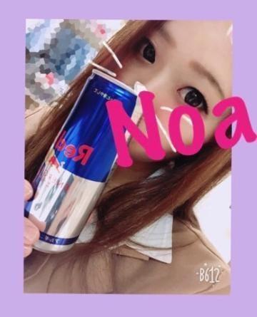 「イベント」10/05(10/05) 21:39 | ノア◎上目使いの魅力の写メ・風俗動画