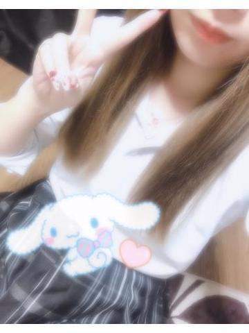 「お礼♡」10/06(10/06) 17:35 | 柏木ゆきのの写メ・風俗動画
