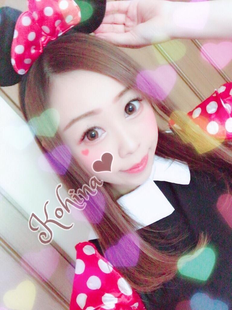 「最終日」10/06(10/06) 19:36   ☆こひな(22)☆の写メ・風俗動画