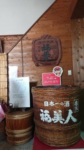 「カープ樽募金」10/07(10/07) 01:57 | 葵の写メ・風俗動画