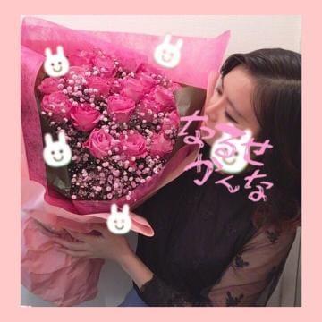 「22本のバラ」10/07(10/07) 03:30   成瀬かんなの写メ・風俗動画