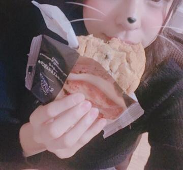 「嬉しい(///▽///)」10/07(10/07) 12:03 | 藍野りさの写メ・風俗動画
