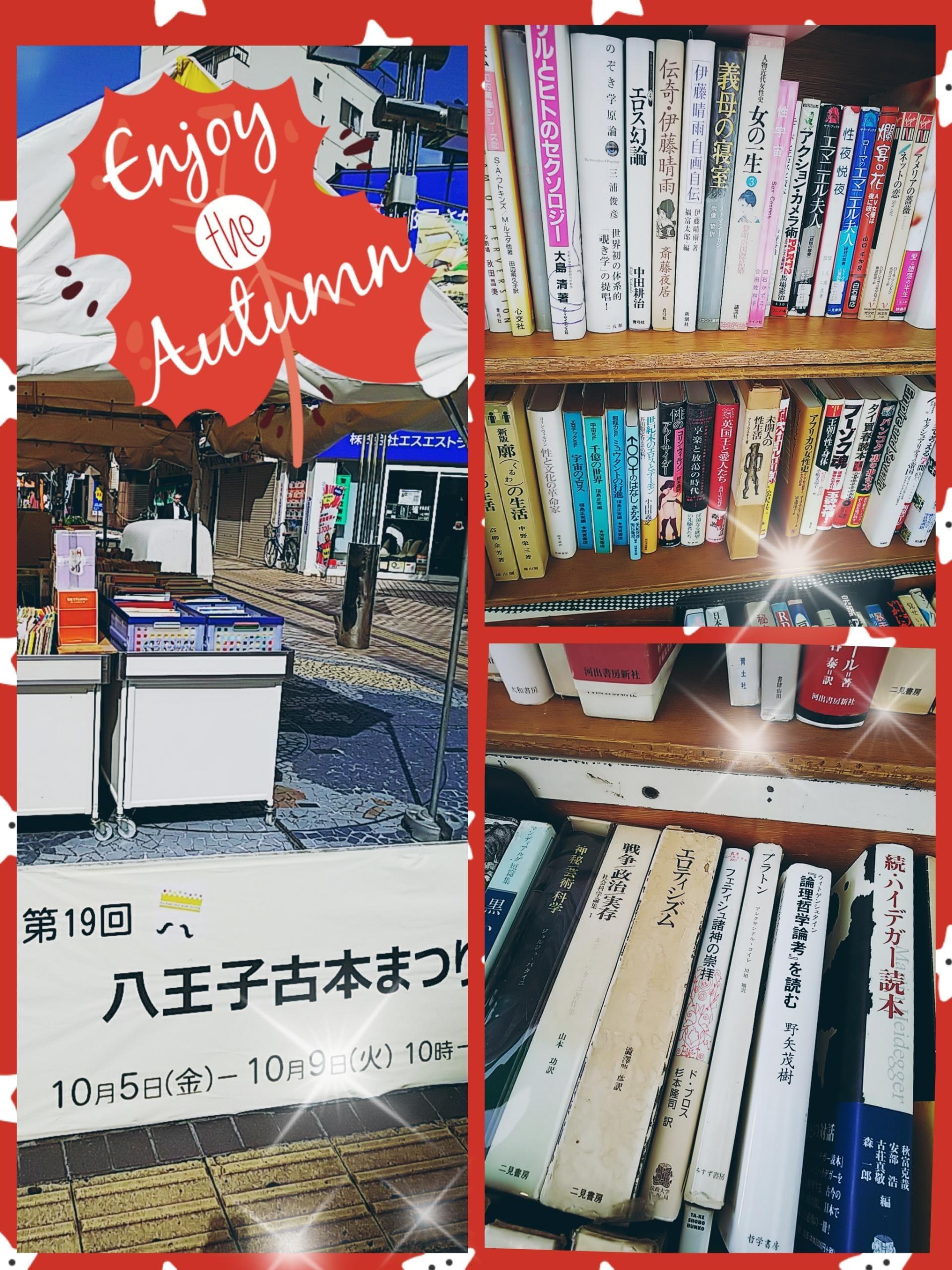 「読書の秋」10/07(10/07) 12:23 | かなでの写メ・風俗動画