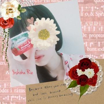 「いまいきまーす!」10/07(10/07) 13:20 | 吉岡りえの写メ・風俗動画