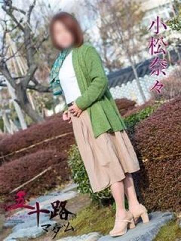 「出勤しました♪」10/07(10/07) 14:08 | 小松奈々の写メ・風俗動画