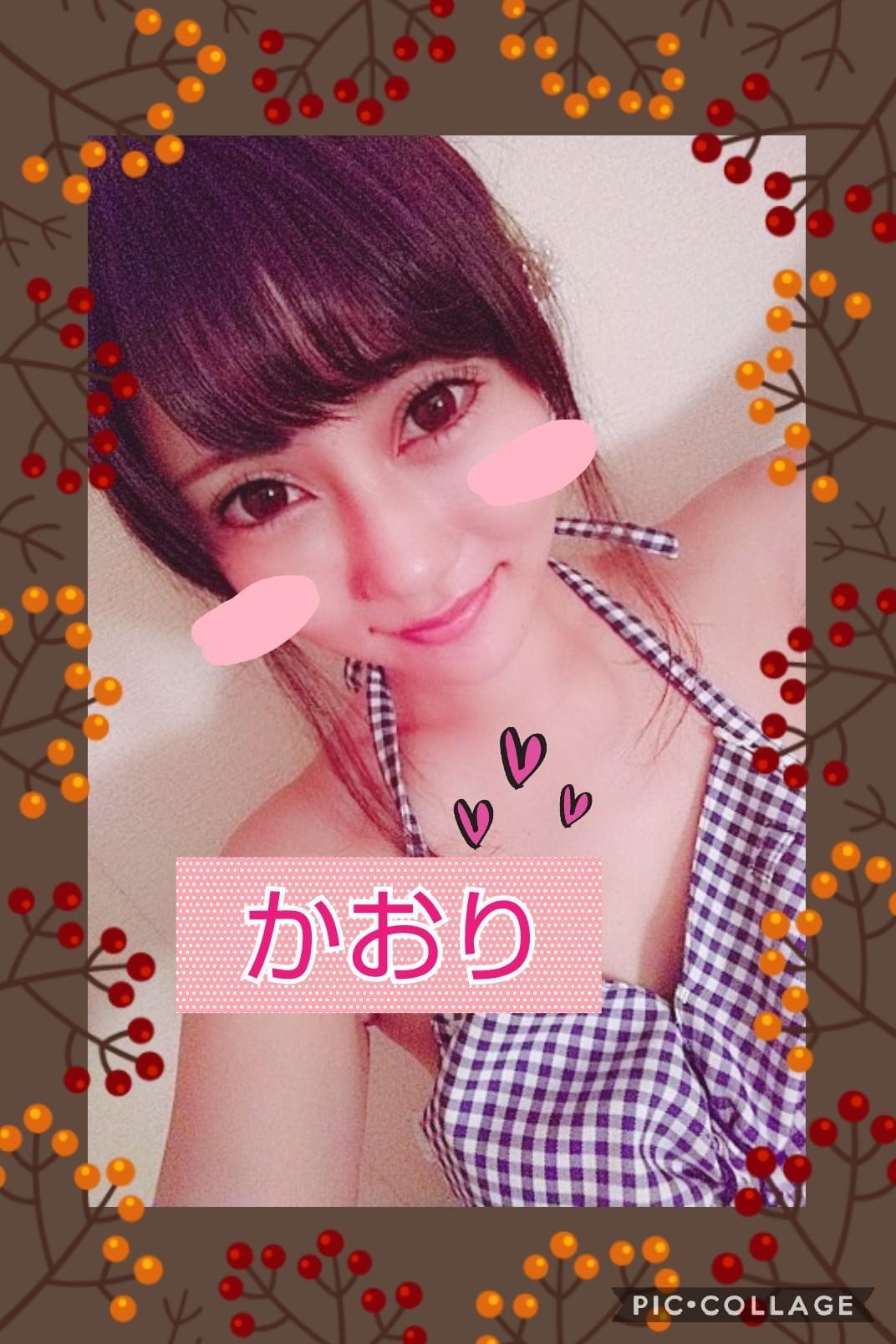 「☆★後ろに結んでるだけ★☆」10/07(10/07) 17:15 | かおりの写メ・風俗動画
