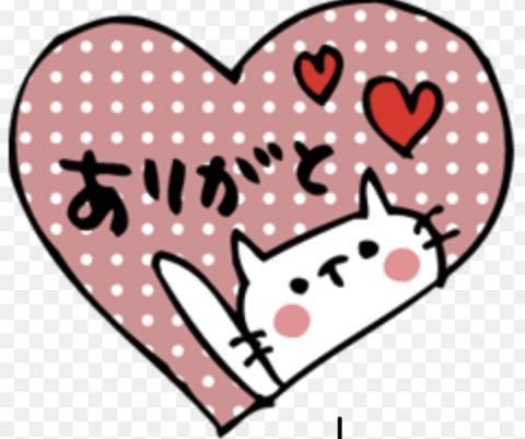 「ありがとう(^_^)」10/08(10/08) 00:44 | 長山美江子の写メ・風俗動画