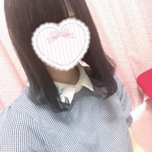 「出勤!」10/08(10/08) 12:52 | ありさちゃんの写メ・風俗動画