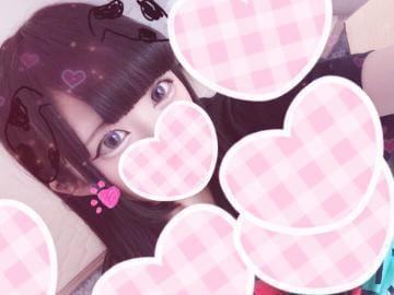 「お兄様、待ってます♪」10/08(10/08) 15:03 | ありさちゃんの写メ・風俗動画