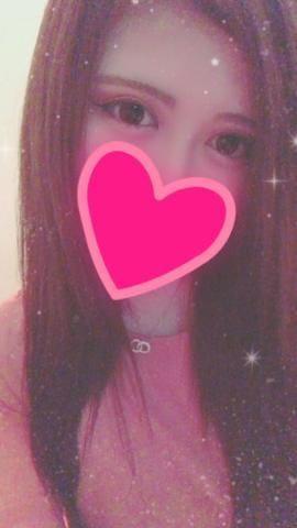 「おはよう〜」10/09(10/09) 09:57   雨音麗美☆緊張初の生中〇し解禁☆の写メ・風俗動画