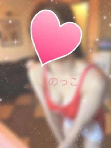 「♡」10/09(10/09) 10:06 | 新人☆小花 のっこの写メ・風俗動画