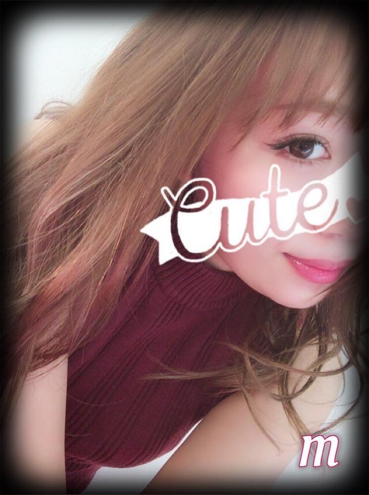 「ありがとうございました?」10/09(10/09) 16:55   まりあの写メ・風俗動画