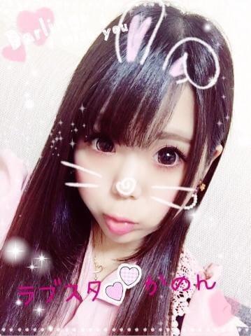 「最終日!」10/09(10/09) 16:57   かのんの写メ・風俗動画