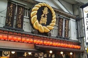 「おつかれさまです(^^)」10/09(10/09) 18:33 | ふうかの写メ・風俗動画