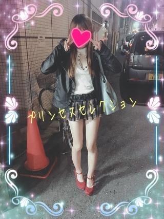 「おっぱい♡さん☆」10/09(10/09) 21:53 | ピアノの写メ・風俗動画